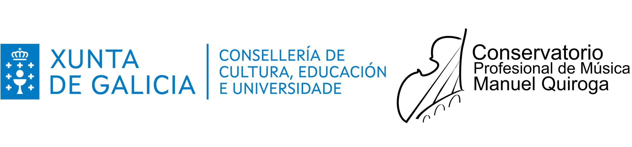 CMUS Manuel Quiroga, Pontevedra